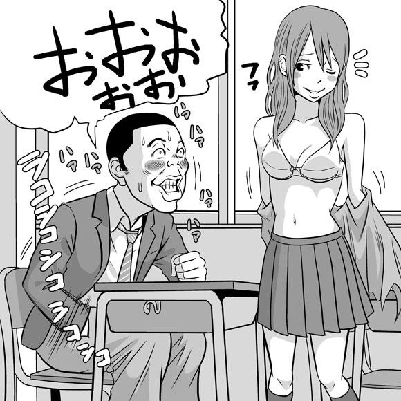 童貞・筆下ろし総合スレ7->画像>388枚