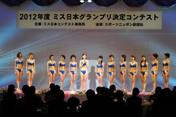 ミス日本グランプリ2012,水着審査 ミス日本グランプリ2012 水着審査 | missnipp