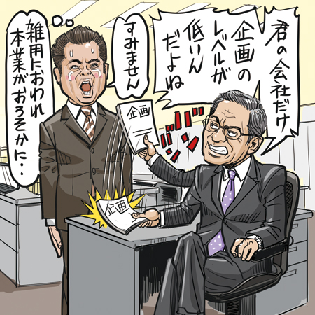 AV男優への道!〜AV男優になる方法とその ...