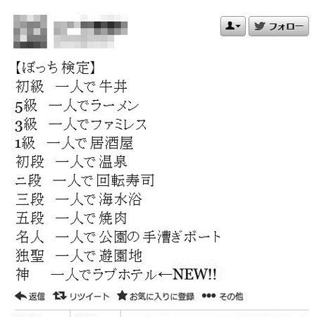 http://nikkan-spa.jp/wp-content/uploads/2013/05/BK3_130521_10.jpg