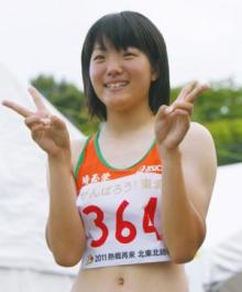 土井杏南の画像 p1_2