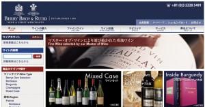ワイン投資