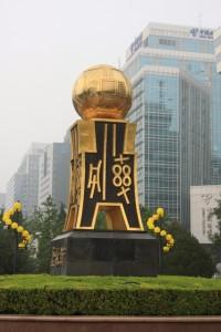 中国, 社会・政治, 経済