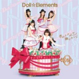 Doll☆Elements