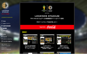 LEGENDS STADIUM