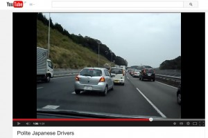 YouTube「Polite Japanese Drivers」