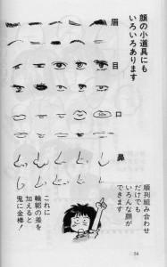 里中満智子 (図8)昭和62年発行、里中満智子『里中満智子のマンガ入門 人よりちょっ... ゴル