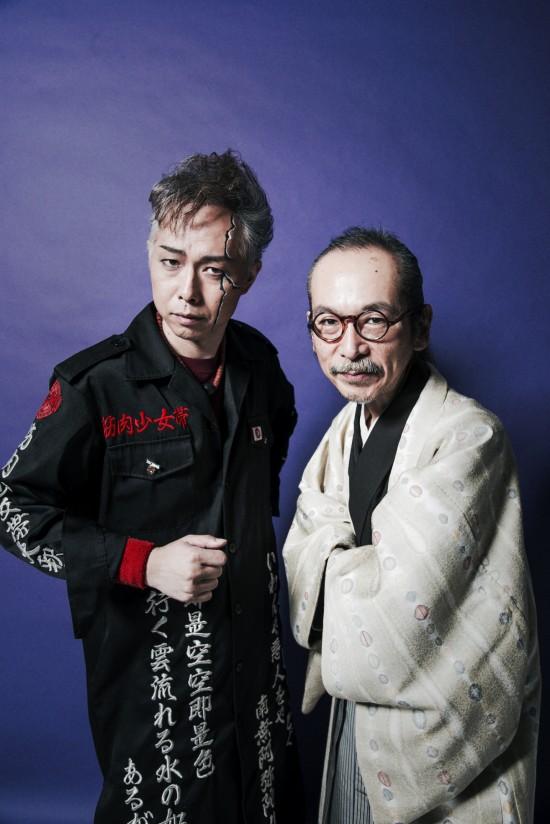 大槻ケンヂの画像 p1_9