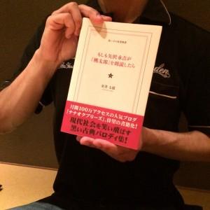 『もしも矢沢永吉が「桃太郎」を朗読したら』