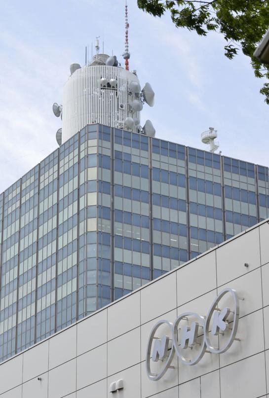 NHKの「受信料ムダ遣い」ランキング――社屋の建て替え費3400億円だけじゃなかった