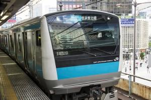 札幌地検の検事が痴漢逮捕!25歳被害女性が告白