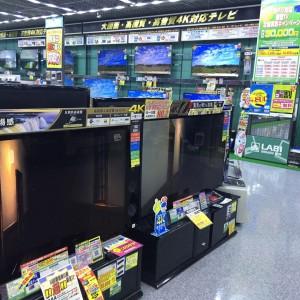 プラズマテレビ 55インチ約15万円⇒約80万円