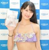 """8頭身美少女・木村あやね、たわわに実った""""十代ラストのFカップ""""が大豊作!"""