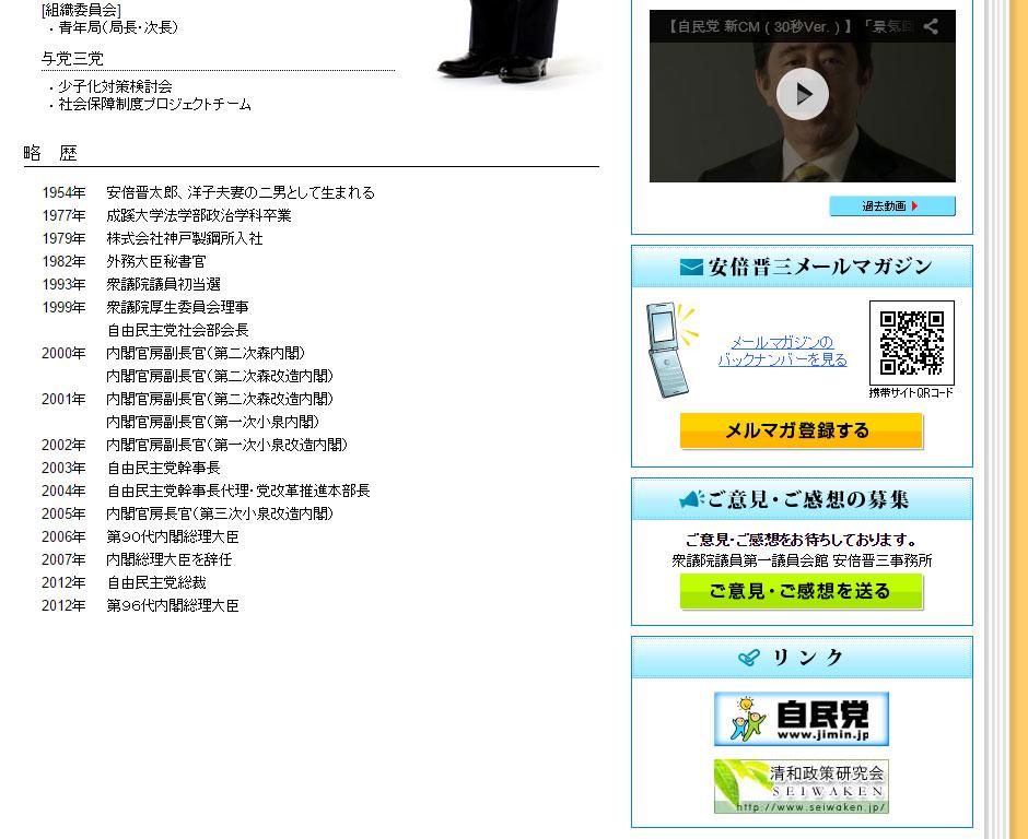 今日保存した最高の画像を転載するスレ 483 [無断転載禁止]©bbspink.comYouTube動画>5本 ->画像>1133枚