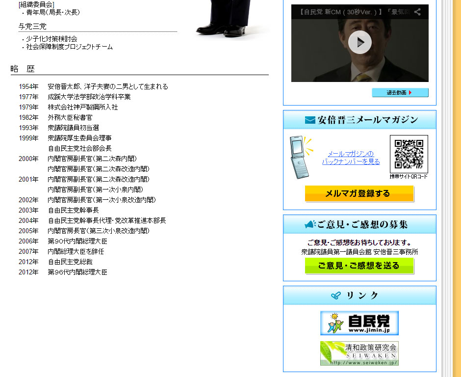 http://nikkan-spa.jp/wp-content/uploads/2016/03/db1abe677cdb7a15d3f3cb52be931f68.jpg