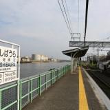 東京駅から28分!都心からもっとも近い「ローカル線・鶴見線」はここが楽しい