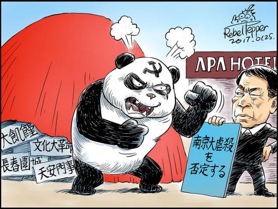中国 デモ 理由