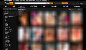 アダルト サイト 海外 動画 【25選】海外ドラマ無料動画サイト一覧【まとめ完全保存版】