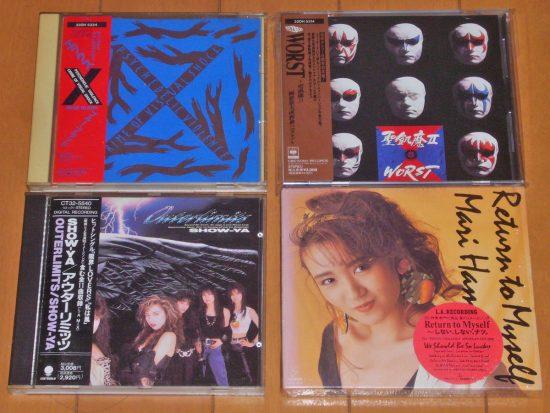 1989年の日本の女性史
