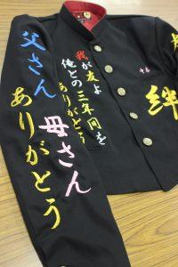 https://nikkan-spa.jp/wp-content/uploads/2018/03/kansha-03-200x300.jpg