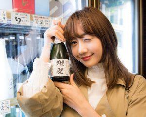 お酒と高田秋