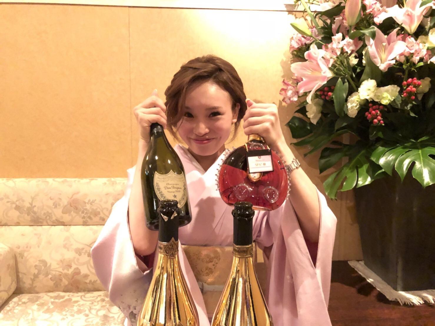 綾香 結婚 若尾