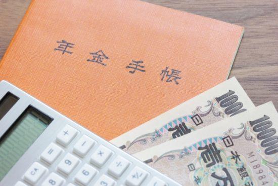 金融 庁 報告 書 公 的 年金 だけ では 老後 いくら 不足
