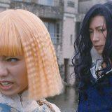 まさかの大ヒット、映画『翔んで埼玉』ネタを埼玉県人が解説「しらこばと」ってなに?