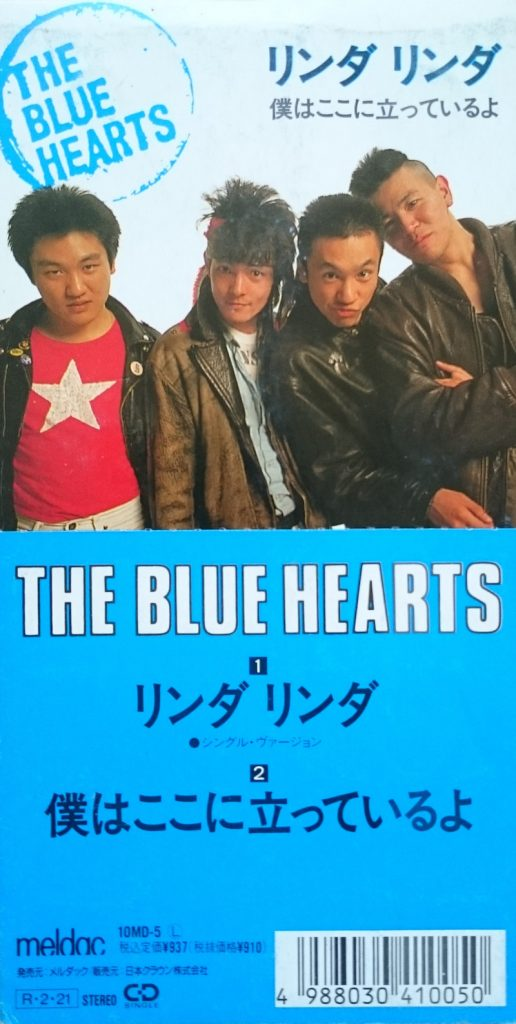 thebluehearts