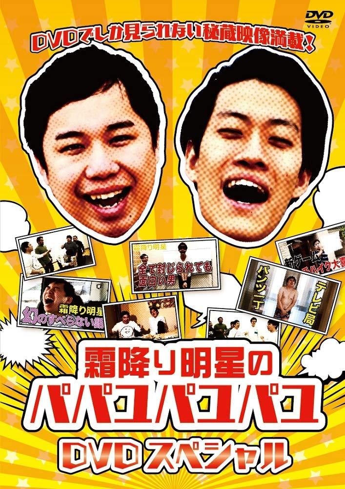 お笑い 第 六 世代 EXIT兼近との人気の差を痛感ジャンポケ太田が語る「たぶんお笑い第六...