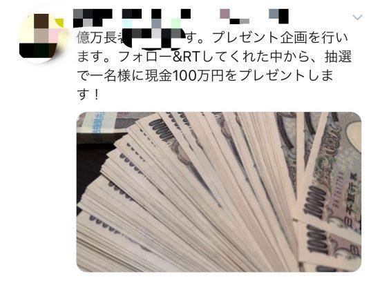 ツイッター 動画 100