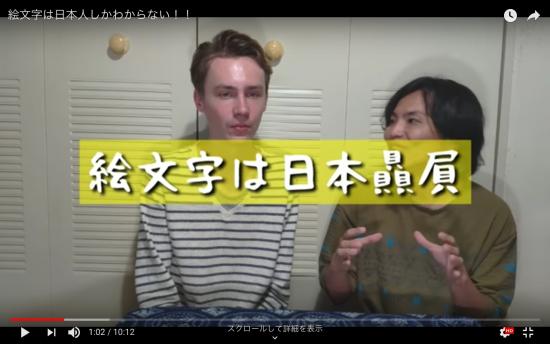 日本 びいき の 外国 人