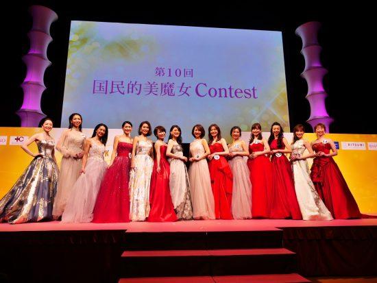 ビ 魔女 コンテスト 2019 投票