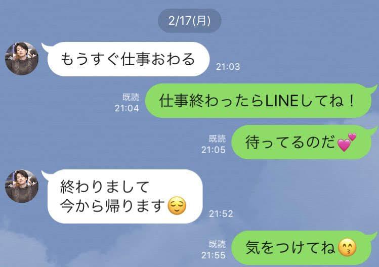 Line 返事 きた 佐藤健