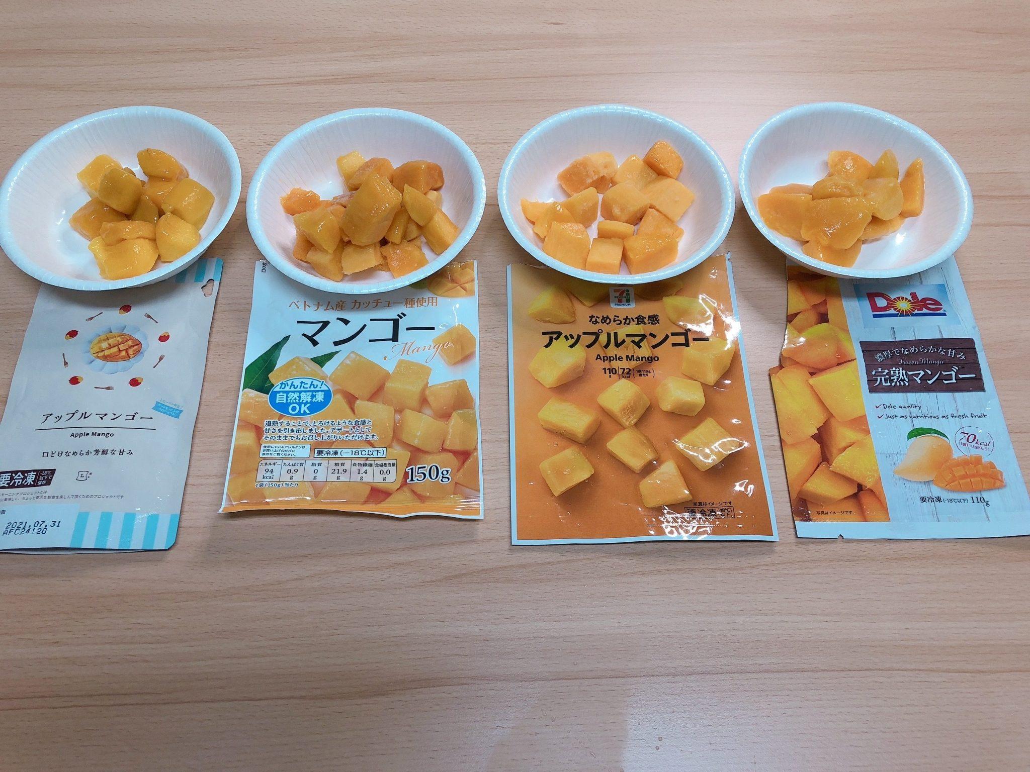 フルーツ 冷凍
