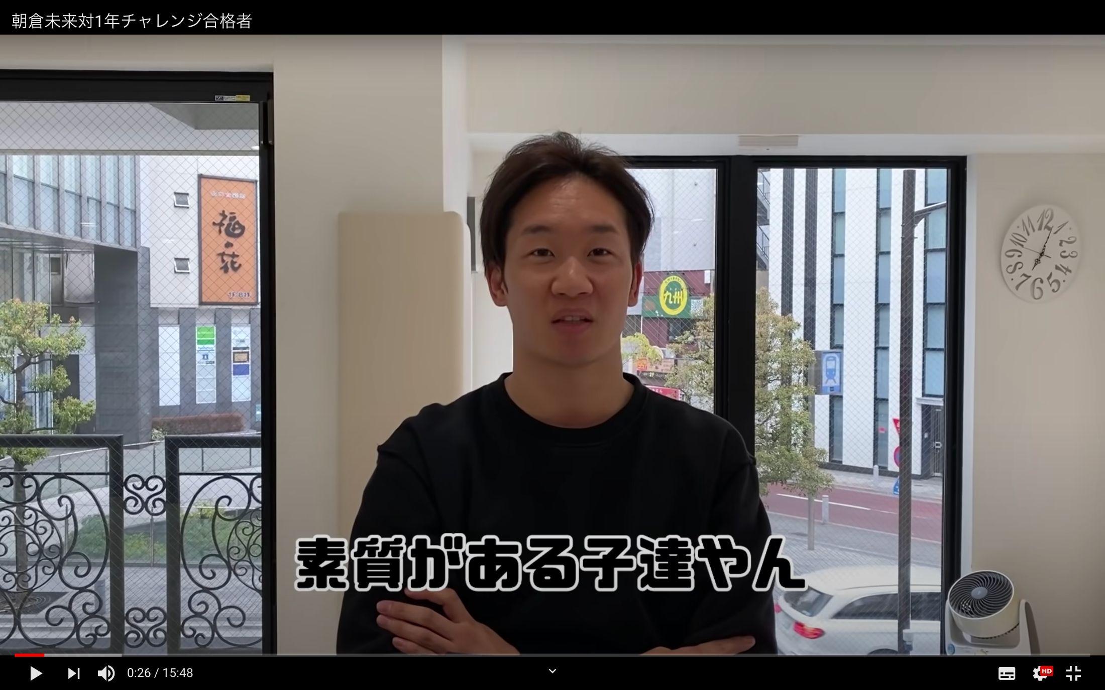 チャンネル 朝倉 メンバー 未来