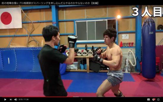 あおり 朝倉 運転 未来 格闘家YouTuber朝倉未来、弟の海に「1億5000万円の借金」迫る UFC挑戦に向けてドッキリに終わらない可能性も(リアルサウンド)